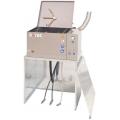 Starter - Универсална миялна машина